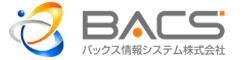 バックス情報システム株式会社|福島県いわき市